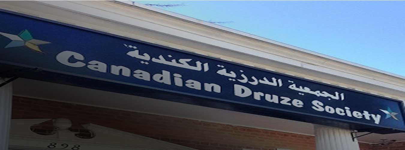 Canadian Druze Society